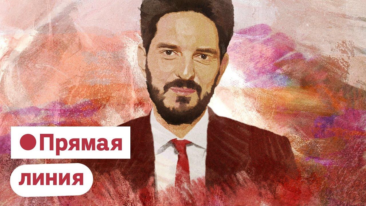 Прямая линия с Максимом Кацем