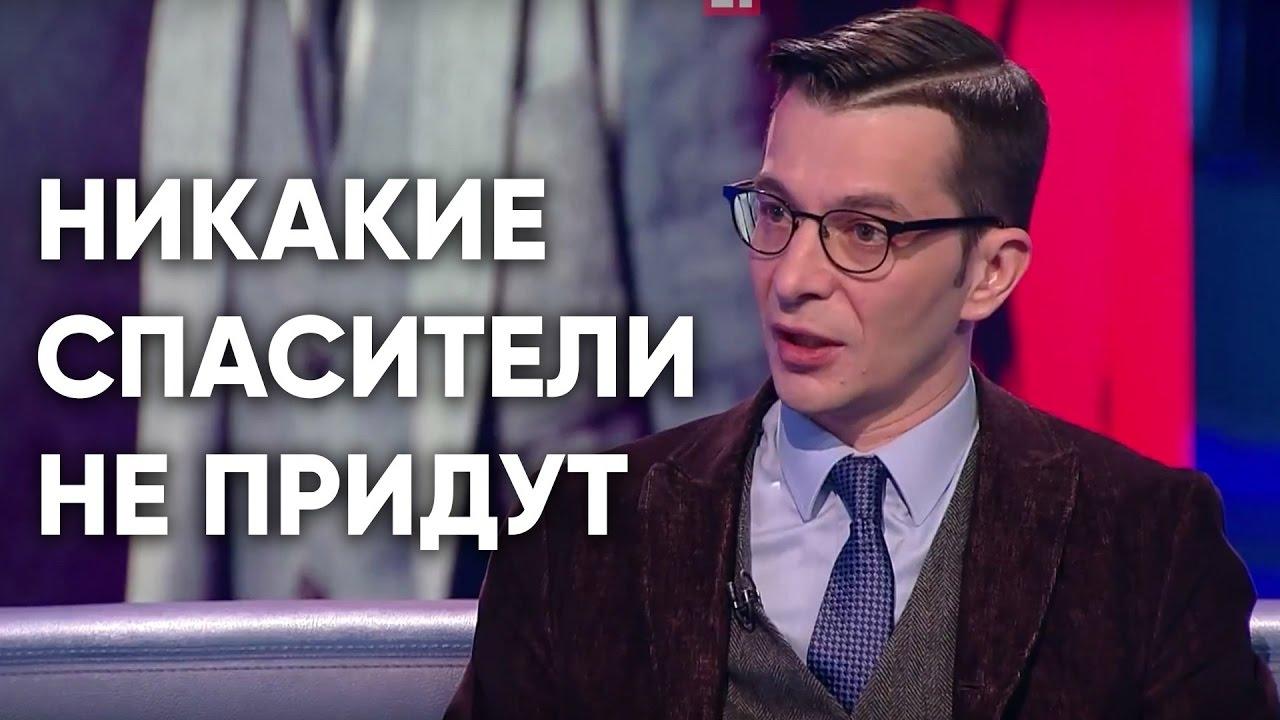 БОЯТЬСЯ НАДО НЕ ТЕРРОРИСТОВ | Андрей Курпатов. Интервью на LIFE78
