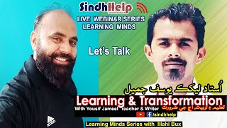Download Web Series  Learning & Transformation with Yousif Jame l Writer &Teacher |تعليم ۽ تربيت