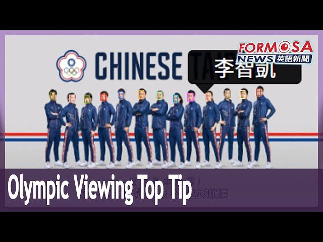Top tip for Olympic viewing: look up athletes using facial recognition