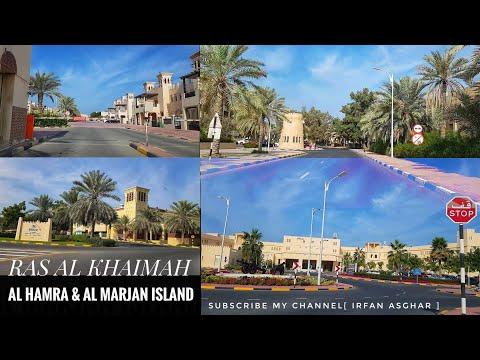 AL HAMRA & AL MARJAN ISLAND [RAS AL KHAIMAH]2020🇦🇪