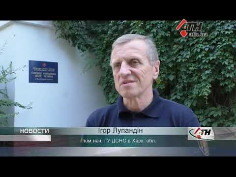 Новости АТН - 14.08.2019