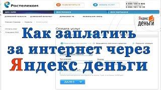 Как заработать деньги в Интернете (Vktarget)