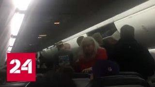 Самолет Alaska Airlines развернули из-за нудиста - Россия 24