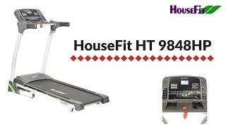 Беговая дорожка HouseFit HТ 9848HP(HouseFit HТ 9848HP- электрическая беговая дорожка для занятий спортом в домашних условиях. Купить беговую дорожку..., 2016-11-08T10:04:12.000Z)