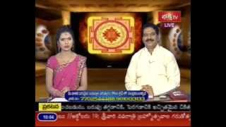 Rudrakshalu Sandehalu -  Live Sandehalu  - 17th October 2012