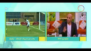 8 الصبح - علاء عبد الغني: محمود سعد ساعدني في التدريب كثيرآ وكنا بنعمل من الفسيخ شربات