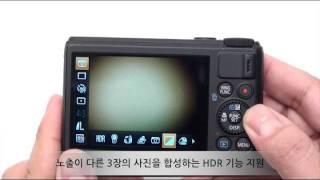 캐논 Powershot S100 사용법 동영상