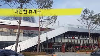 서울양양고속도로, 내린천휴게소, 설악산 단풍 구경, 설…