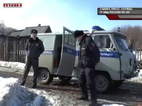 Прокопьевск on-line - Прокопьевск Новости, Прокопьевск
