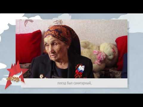 Пашина Феодосия Митрофановна. Республика Башкортостан, Миякинский р - н, с. Киргиз - Мияки