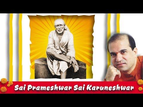 Sai Parmeshwar Sai Karuneshwar | साई परमेश्वर साई करुणेश्वर | Sai Baba Songs | Suresh Wadkar