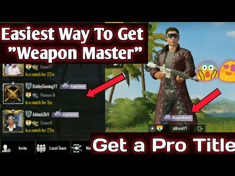 [Hindi] Getting 'Weapon Master' in PUBG was never so easy as for now!! PUBG mobile