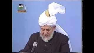 Friday Sermon 9 February 1996