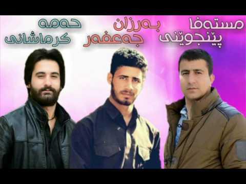 Mstafa Penjweni W Barzan w Hama