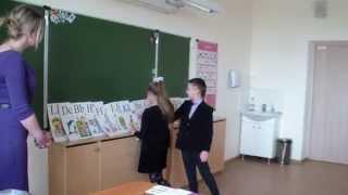 Фрагмент обобщающего урока английского языка 2 класс