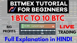 Bitmex All details in Hindi | How to Trade properly 🎉