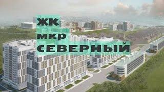 видео квартиры в алтуфьево новостройки