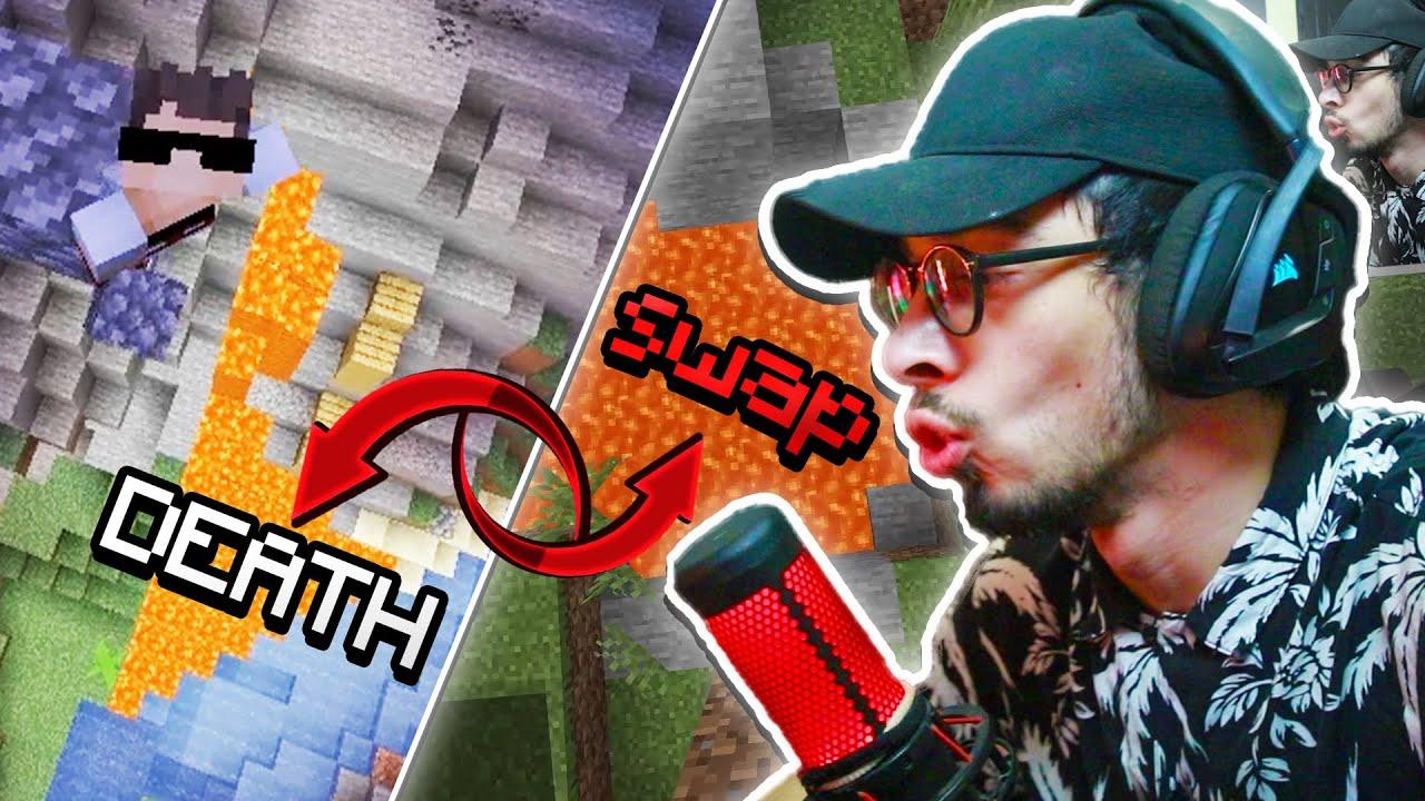 ისევ გაუგებრობაა! | Minecraft Death Swap 3
