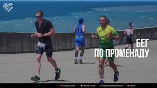 Презентация гонки IRONSTAR в Калининграде Сергей Макеенков