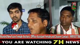Rowdy Sheeters Attack on 7H News Chairman House at Deffence Colony Langar Houz | 7H News | Hyderabad