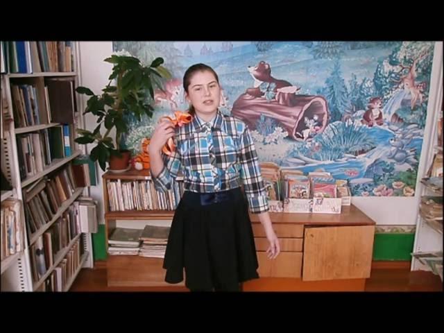 Изображение предпросмотра прочтения – АняГоркунова читает произведение «Любочка» А.Л.Барто