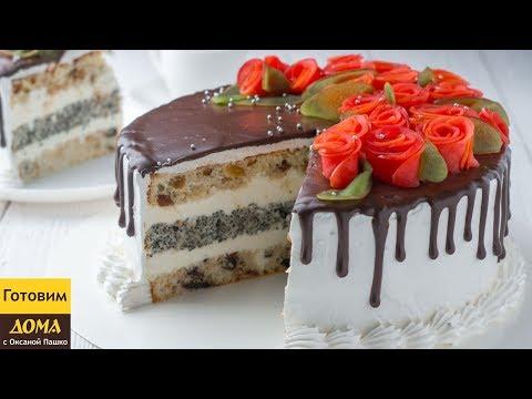 Безумно Вкусный Торт