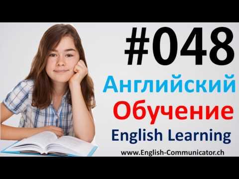 агабекян английский язык онлайн