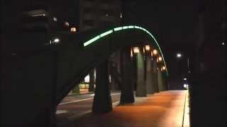 両国橋・隅田川と共に・・・ 東京都台東区柳橋~中央区東日本橋 昭和4年...