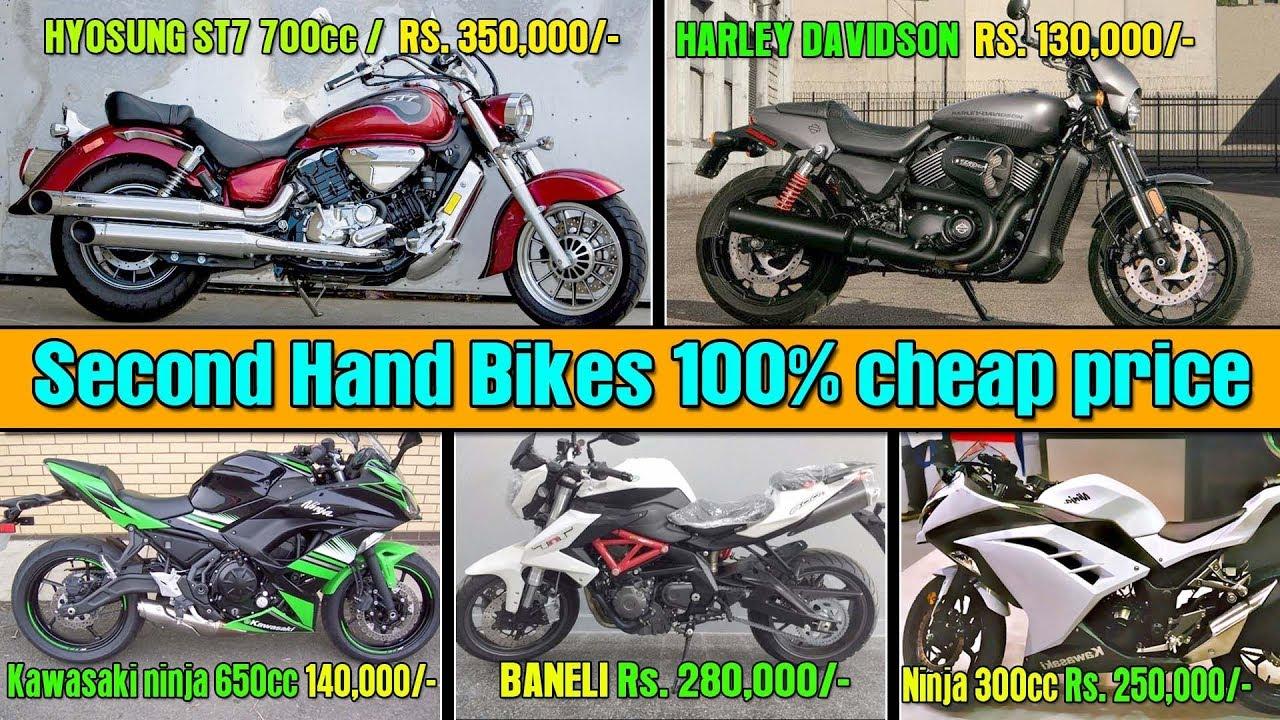 Super Bikes At Cheap Price Kawasaki Ninja Harley Davidson Ktm