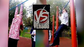 ТУРНИК VERSUS: Девочки против Мальчиков. Кто победит? (ШБэ 163)