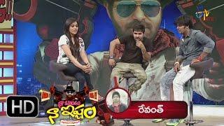 Rashmi Gautam&Sudigali Sudheer Prank Call To Singer Revanth - Naa Show Naa   Ishtam - 28th Nov 2015