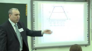 Урок геометрии, Петросян_Э.А., 2014