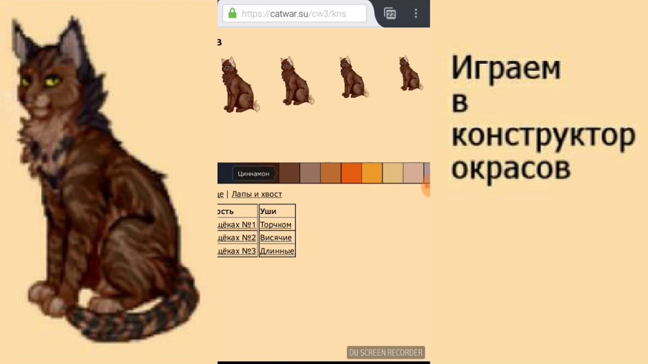 правило, искусственная картинки вставить в кэтваре доска кумару каталог