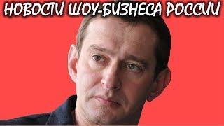 Константин Хабенский: смерть жены и новое счастье. Новости шоу-бизнеса России.
