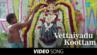 Sandiyar | Tamil Movie | Vettaiyadu Koottam song