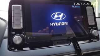 코나EV 현대자동차 네비게이션 업데이트 방법
