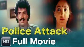 Police Attack Tamil Full Movie :  Arun Pandiyan, Harish, Rambha