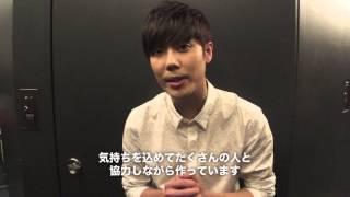 SS501のキム・キュジョンが7月21日に 初の日本ソロシングル「愛を描く」...