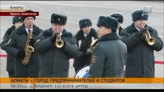 видео: В Алматы празднование начали с возложения цветов к монументу Независимости