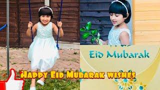 Wish you a very happy Eid Al Adha 2020 |Happy Eid Mubarak