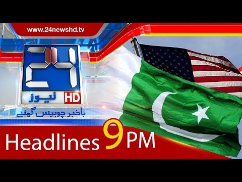 News Headlines | 9:00 PM | 12 January 2018 | 24 News HD