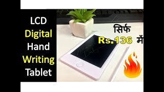 LCD Handwriting Tablet, Electronic Digital Pad |Under 200 Gadget
