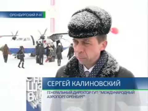валентин оренбург знакомства