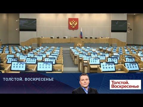 Государственная Дума РФ отмечает 25-летие.
