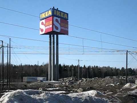 Erikslund shoppingcenter Västerås avtäckning skylt