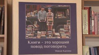 15 сентября – профессиональный праздник всех библиотекарей Беларуси и читателей