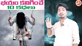 TOP 10 HORRIFIC STORIES | Terrific Stories in the World | Angel Statue | Vikram Aditya | EP#48