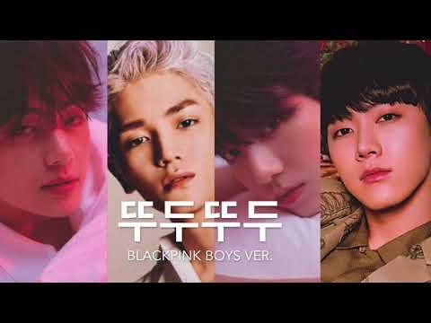 ♂ Male Version | BLACKPINK - 뚜두뚜두 (DDU-DU DDU-DU) [HD AUDIO]
