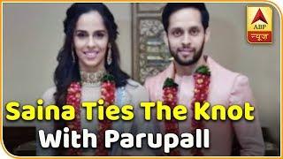 Saina Nehwal Ties The Knot With Parupalli Kashyap | ABP News